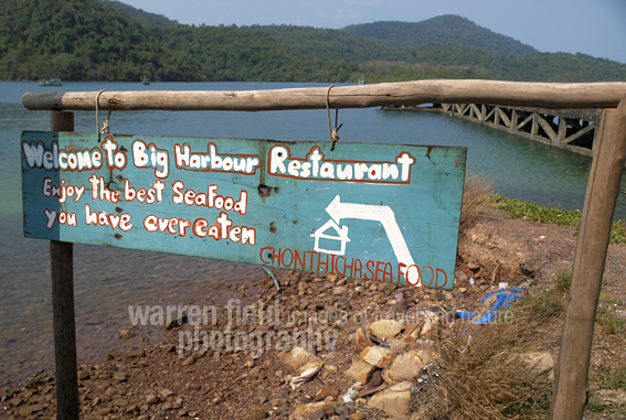 Get your seafood here.